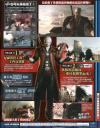 Scans Devil May Cry 4