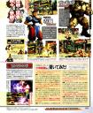 Scans Famitsu SF4 new challengers