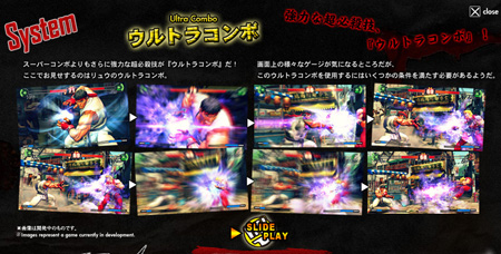 SF4 Web System Ultra Combo