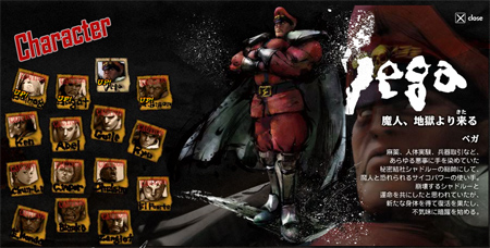 M. Bison Street Fighter IV