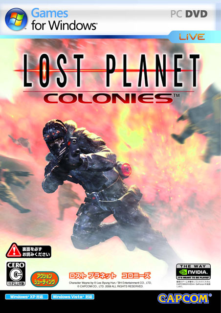 Lost Planet Colonies PC Cover