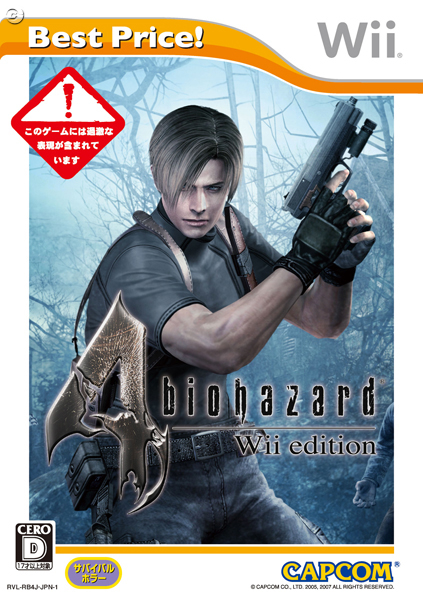 Resident Evil 4 Wii edition Best Price