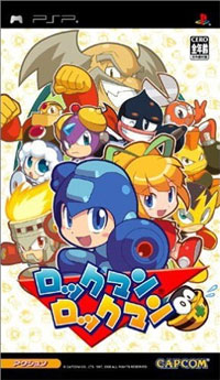 Megaman Powered Up ( Rockman Rockman) PSP