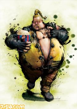 Rufus Street Fighter IV