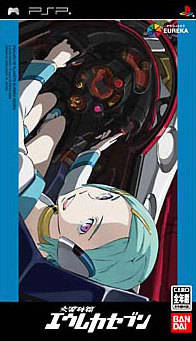 Eureka Seven 7 v.1: New Wave PSP