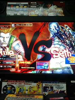 Seth Street Fighter IV Ingame versus screen artwork