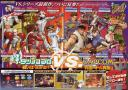 Tatsunoko Vs Capcom Flyer