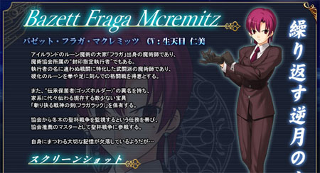 Fate Unlimited Codes Bazzet Fraga Mcremitz