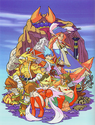 Breath of Fire artwork